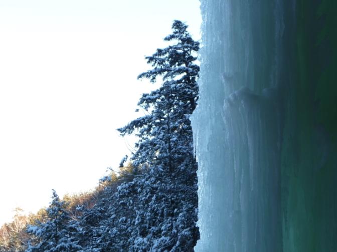 Ice is Nice!